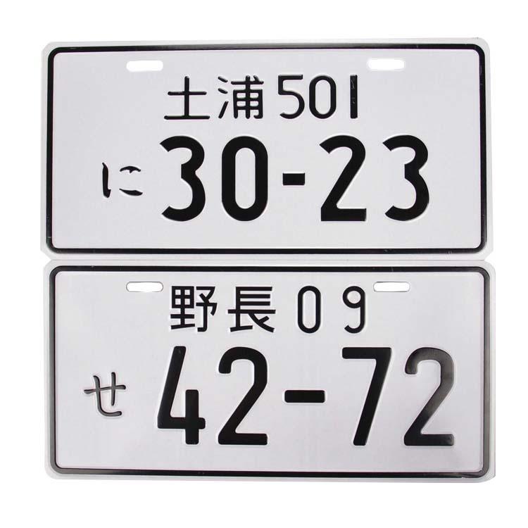 Drifting Racing Reproduction Aluminum Japanese Japan Car ...