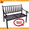 Good quality vintage antique cast iron park bench