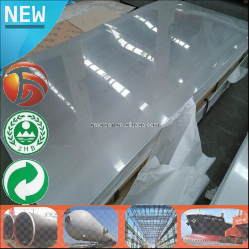 China Supplier 2.3mm stainless steel sheet plate 403 304 price