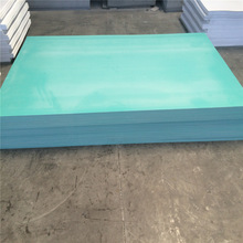Hard Surface custom high quality PVC rigid 6mm polyurethane foam sheet