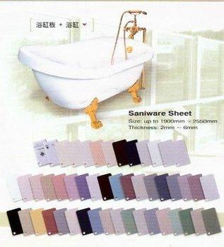 Acrylic Sheet Sanitary Grade Buy Sanitary Acrylic Sheet