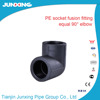 HDPE Socket Fusion Pipe Fittings for water and gas distribution