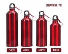 Aluminum Sports Drinking Water Bottle, metal water bottle, wholesale aluminum bottle