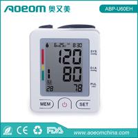 Amazon Wrist Digital Blood Pressure Monitor for USA Market