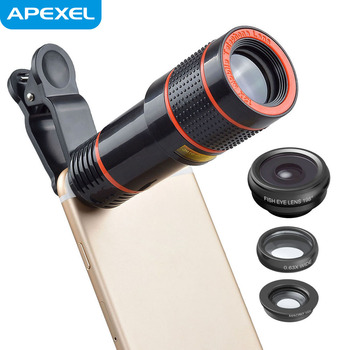 san francisco a4390 ba0ba Chinese Oem Factory Optical High Quality Glass 12x Zoom Phone Lens For  Iphone X 4 In 1 Camera Lens Kit - Buy For Iphone Camera Lens,For Iphone X  Lens ...
