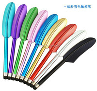 funny feather shape stylus pen for iphone or tablet