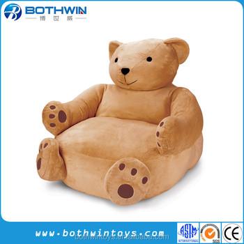 import from china custom cuddly fat soft plush teddy bear sofa buy rh alibaba com teddy bears of witney facebook teddy bears of witney