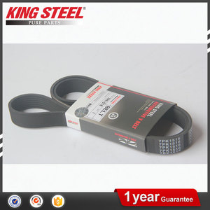KINGSTEEL Car Spare Parts fan belt fit for toyota hilux 90916-T2006 7PK1516