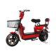 hot selling 350w lady electric bike moped for sale