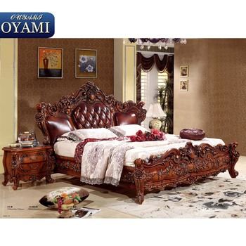 Elegant Antique Appearance Arabic Style Bedroom Furniture Karachi