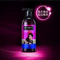 Sample free Nourishing shampoo the famous brand protein shampoo prices olive essence hair care shampoo