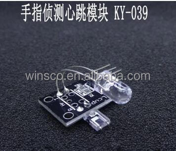 Finger heartbeat measurement sensor module Finger Heartbeat Module KY-039