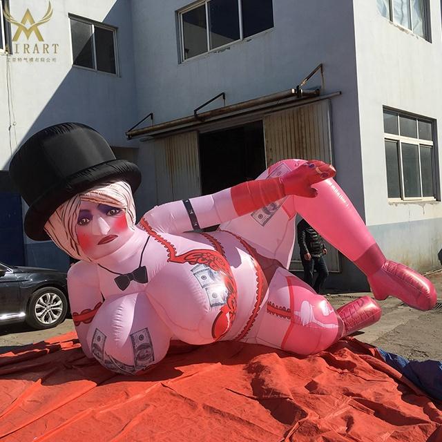 где надуваются надувные куклы ночь получил