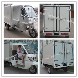 chongqing 200cc/250cc Chinese tricycle/3 wheel bike cargo price/ steel container used
