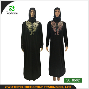 turkey dress 2017 custom made abaya muslimah clothing muslimah clothing
