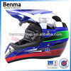 Motorcycle Helmets for sale ,Used Motorcycle Helmets ,European Motorcycle Helmets