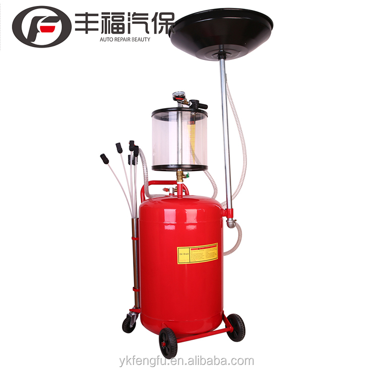 CE CERTIFICATED Air-operated Waste Oil  Drainer ,Waste car oil Extractor