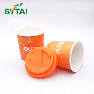 8oz 12oz 16oz Disposable Double Wall Takeway Coffee Paper Cup