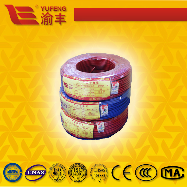 BV 300/500V Copper Core Conductor Electric BV Cable UL Rated Stranded Wire