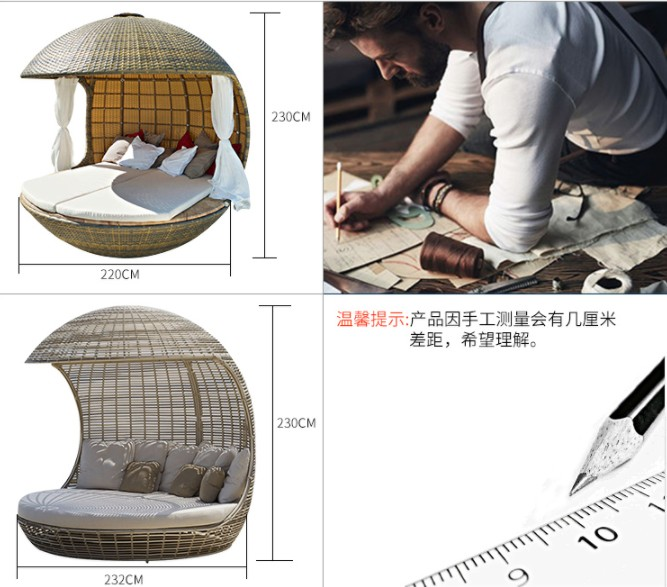 Latest Designs Wicker Daybed Outdoor Furniture Chaise Lounge Day Bed