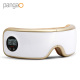 China supplier MP3 player music comfortable eye wrinkle care massager