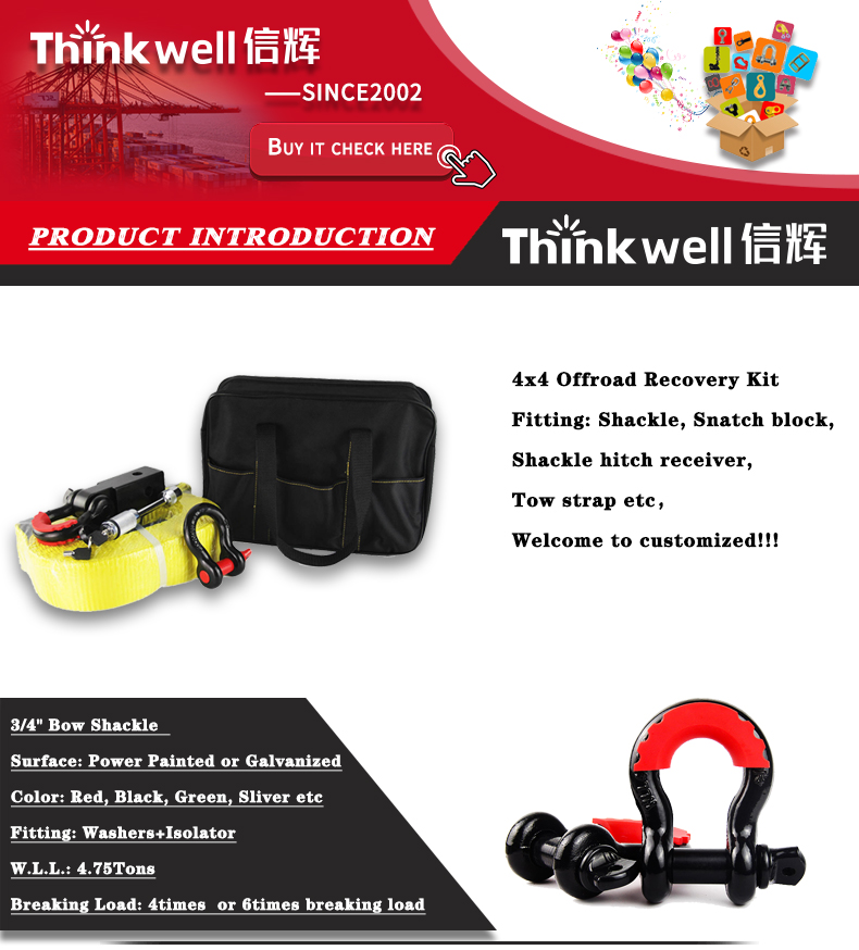 4x4 Off Road Vehicle Winch Recovery Kit Recovery Tow Strap Kit