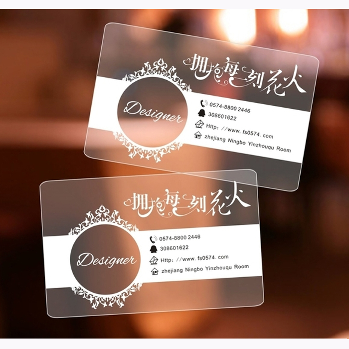 Business card custom PVC card, transparent card production