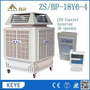 360 degree 18000 cmh evaporative portable air cooler
