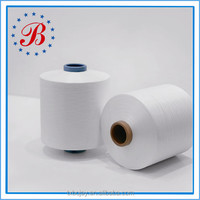 100% Polyester DTY Yarn 75D/36F/2, S+Z twist, non-torque, SIM SD RW or Dope-Dyed