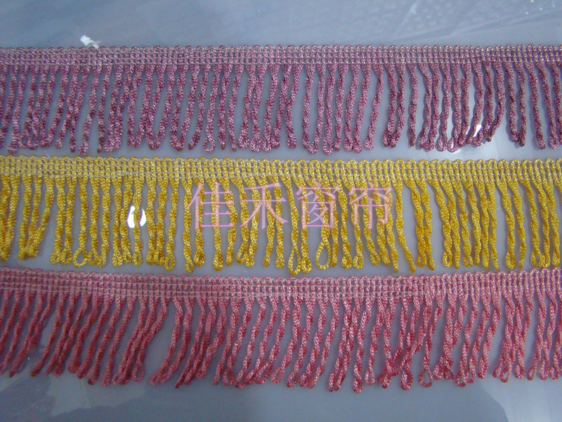 Online Buy Wholesale Loop Fringe From China Loop Fringe