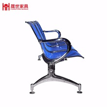 Hospital only using waiting chair with high quality and competitive price