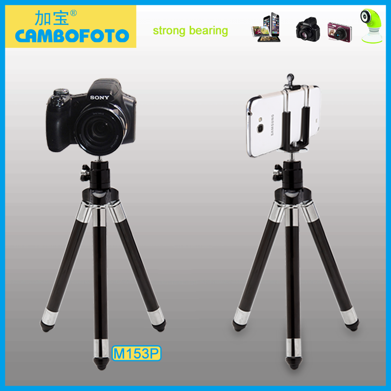 New smart electronic accessories mini tabletop tripod