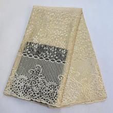 Фиолетовый цвет, нигерийская кружевная ткань, Высококачественная французская фатиновая кружевная ткань, африканская сетчатая кружевная т...(Китай)
