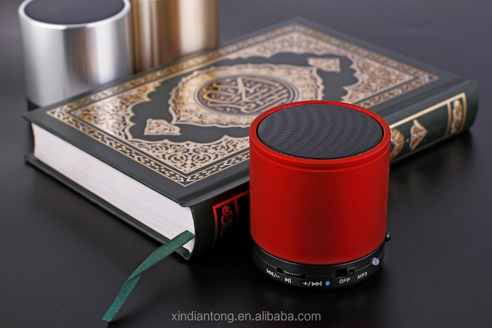 High quality cheapest price quran mp3 player download dictionary english  arabic and arabic english arabic dictionary, View download dictionary  english