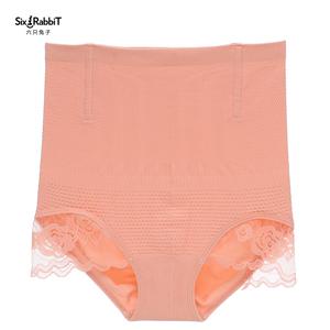 5e76f06074a taotai Ladies panties high cut breathable cotton panties briefs