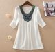 Plus Size Embroidery Beading Neck Women Dress