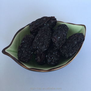 2052 Da zao Wholesale Cheap Natural Dried Black Dry Sweet Dates