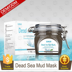 Mineral Rich Vegan Rejuvenates Skin Purify Dead Sea Mud Mask For Face and Body