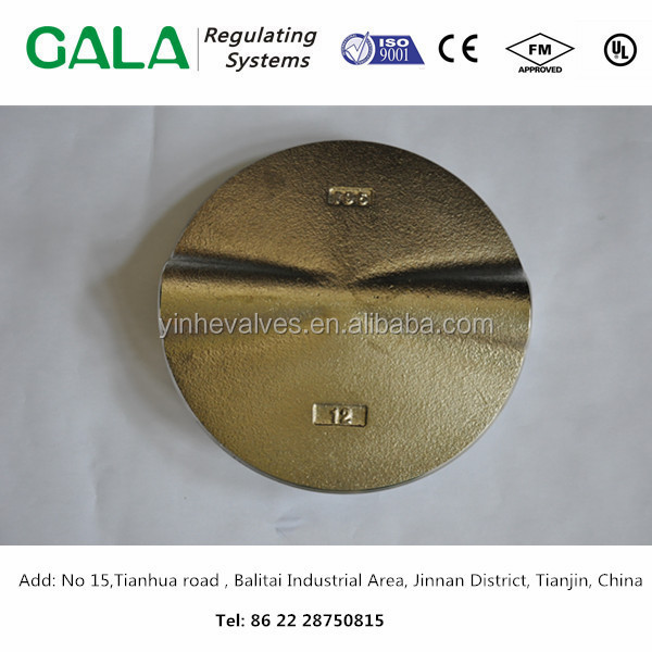 china top supplier butterly valve 12 inch bronze investment casting parts
