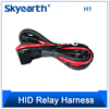 NSSC Yeaky 3800LM Philip OEM 12v 35W HID Xenon wire harness with 3 years warranty & Emark