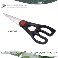 Stainless steel vegetables cutting laser kitchen scissors