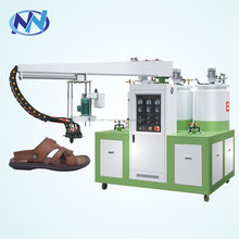 60 stations production line pu Shoe Machine