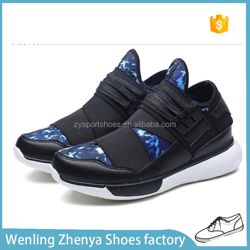 New Style Sport Shoes Men Boots 2017