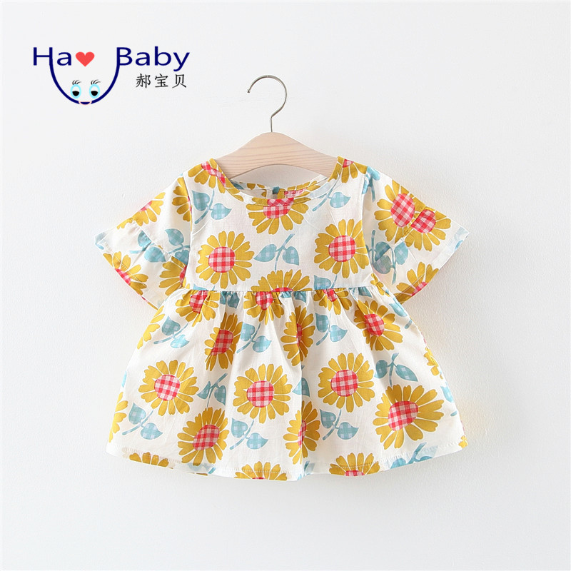 Hao <strong>Baby</strong> 2019 Solid Strawberry Print Korean Style Kids Clothing <strong>Baby</strong> Girl <strong>Frocks</strong> Princess Dress