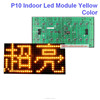 monochrome p10 one color yellow led module320*160 32*16 hub12,p10 single yellow module,10mm yellow color semi-outdoor led panel