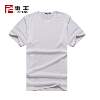 Hot Selling Latest High Quality Men Waterproof Short Sleeve T Shirt Blank