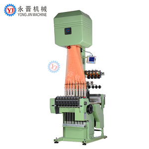 Professional highspeed automatic needle loom fhc 830+air shuttle weaving machine