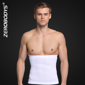 346 WH ZEROBODYS Seamless Girdle Weight Loss Body Shaper