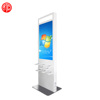 "42"" floor standing All in One PC Phone Charging Station lcd digital signage"