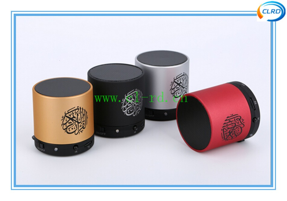 digital holy quran speaker digital holy quran mp3 players quran read pen with remote controller FM mp3